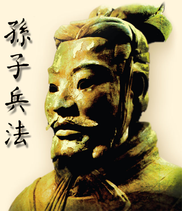 Sun Tzu, the author of the Art of War.